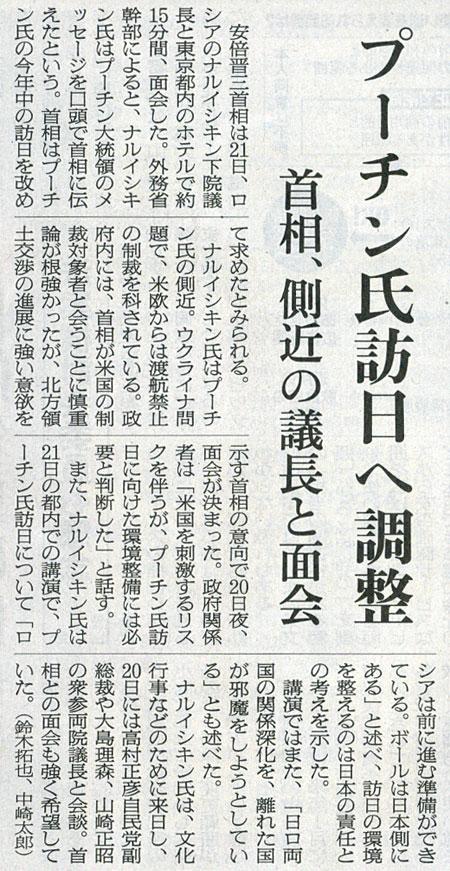 2015-05-22スタッフ注目記事