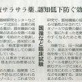 2015-05-27スタッフ注目記事