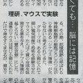 2015-05-29スタッフ注目記事