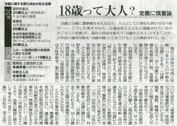 2015-06-05スタッフ注目記事