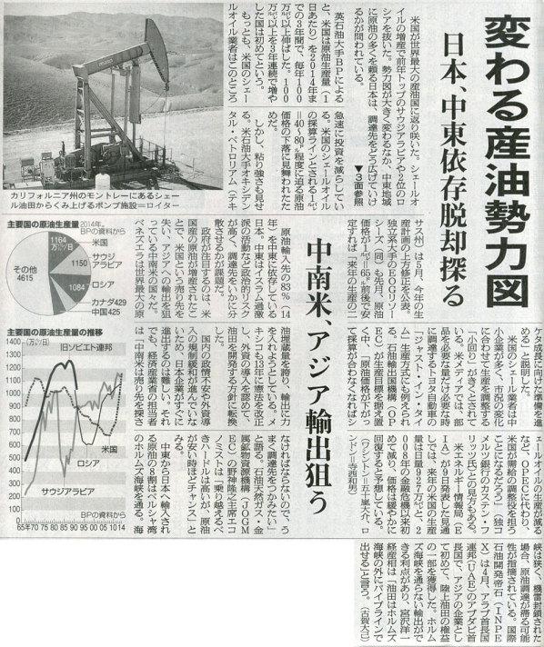 2015-06-12スタッフ注目記事