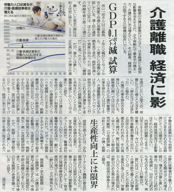 2015-06-17スタッフ注目記事