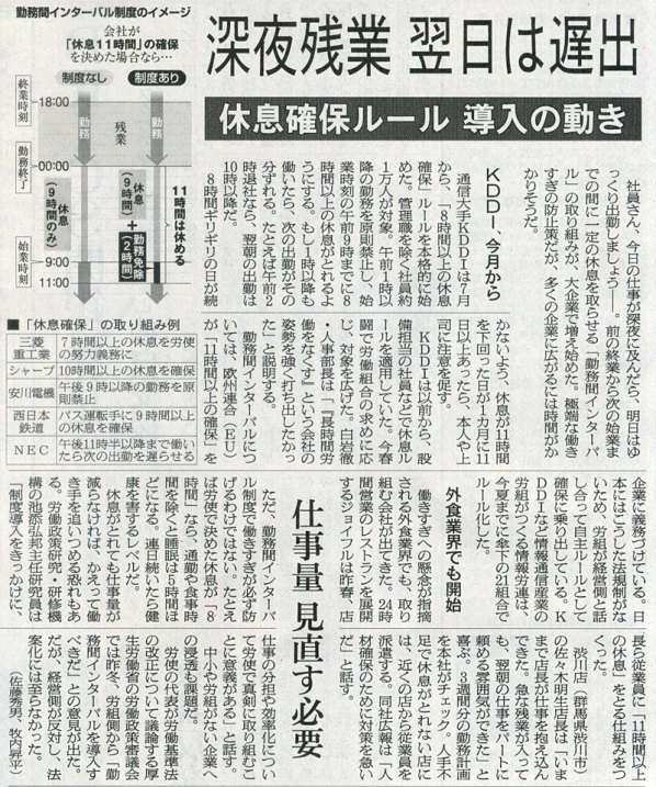 2015-07-08スタッフ注目記事