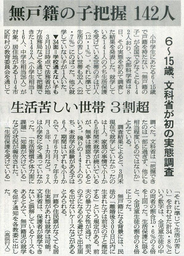 2015-07-09スタッフ注目記事