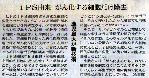2015-07-22スタッフ注目記事
