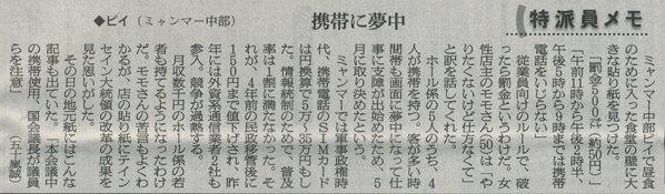 2015-07-23スタッフ注目記事