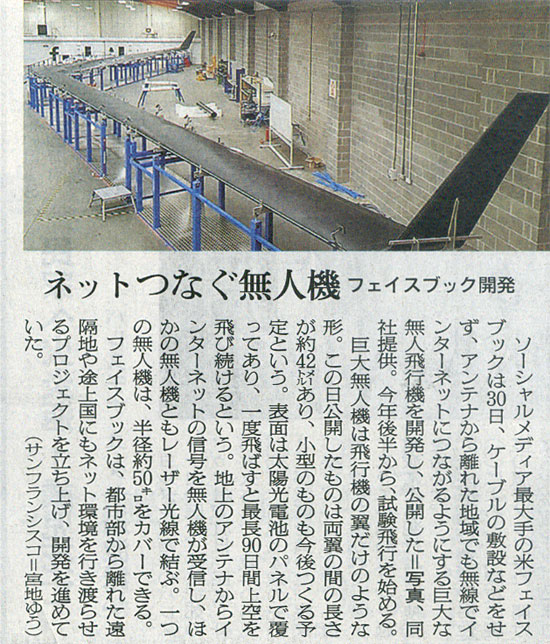 2015-08-01スタッフ注目記事