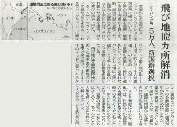 2015-08-02スタッフ注目記事