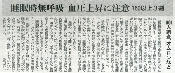 2015-08-05スタッフ注目記事