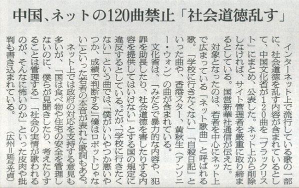 2015-08-12スタッフ注目記事