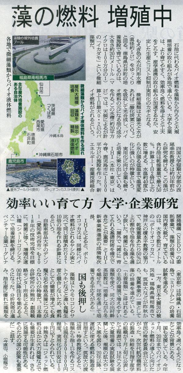 2015-08-17スタッフ注目記事