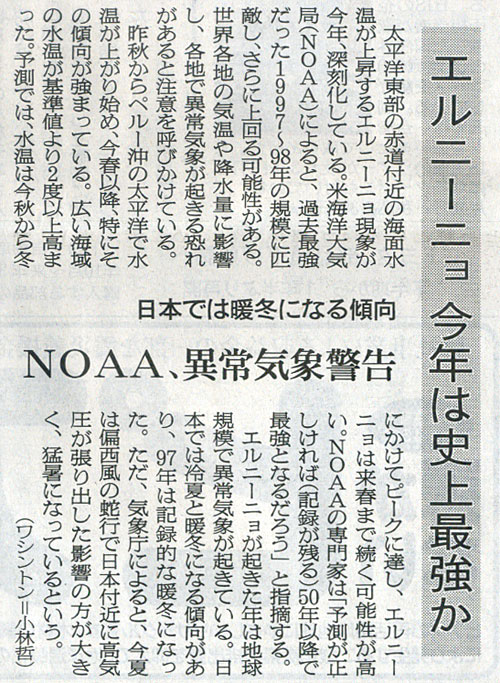 2015-08-26スタッフ注目記事