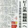 2015-08-30スタッフ注目記事