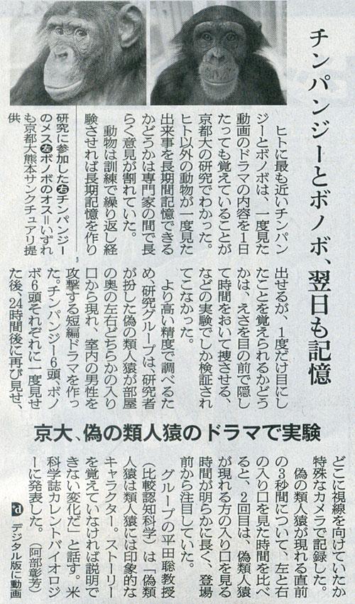 2015-09-27スタッフ注目記事.jpg
