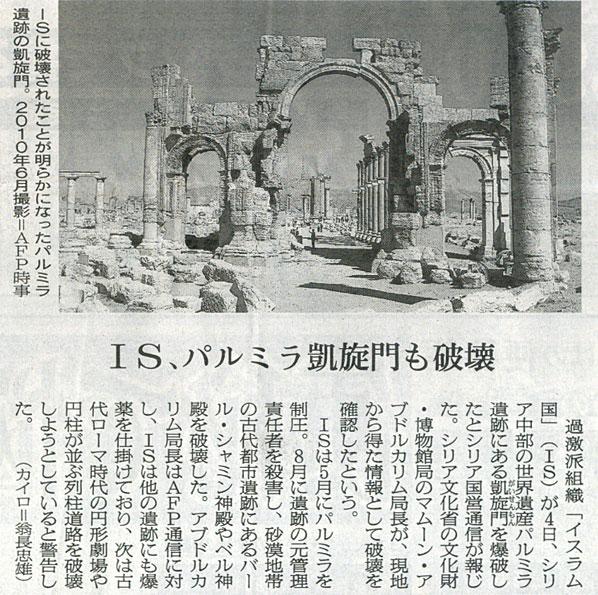 2015-10-06スタッフ注目記事.jpg