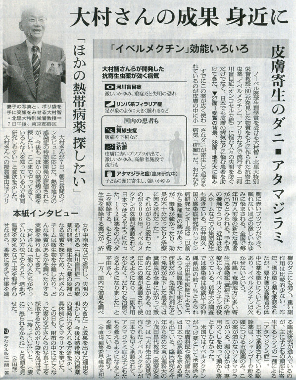 2015-10-08スタッフ注目記事.jpg