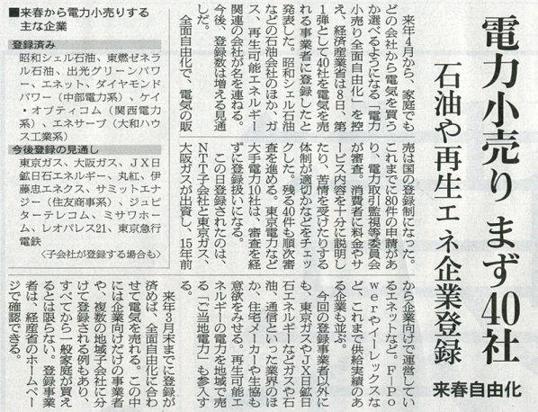 2015-10-09スタッフ注目記事.jpg