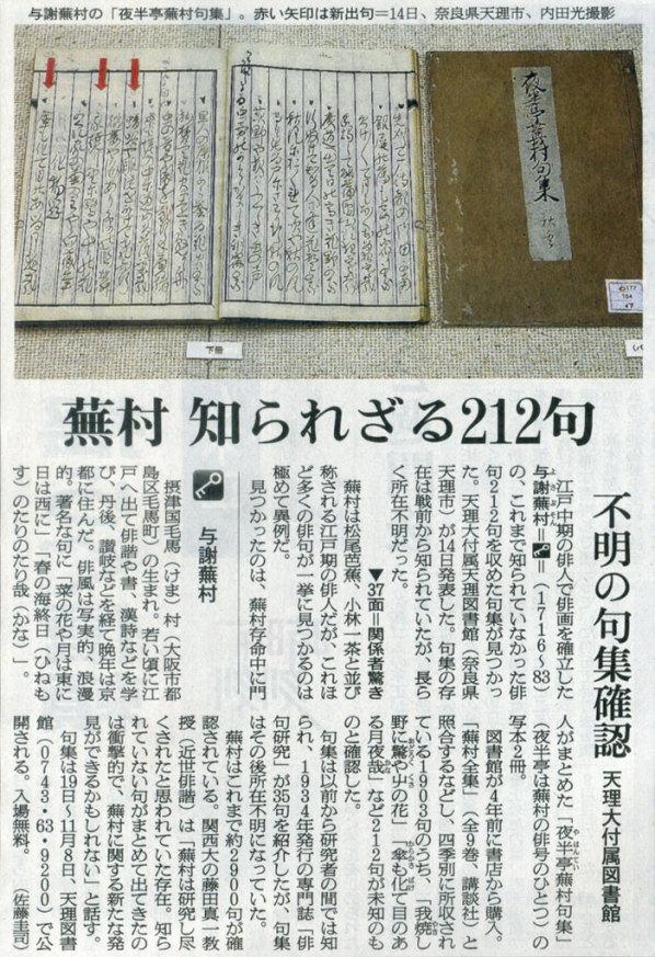2015-10-15スタッフ注目記事.jpg
