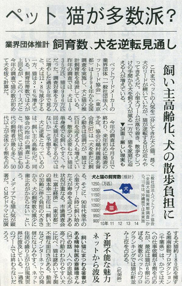 2015-10-26スタッフ注目記事.jpg