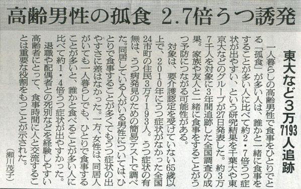 2015-10-28スタッフ注目記事.jpg