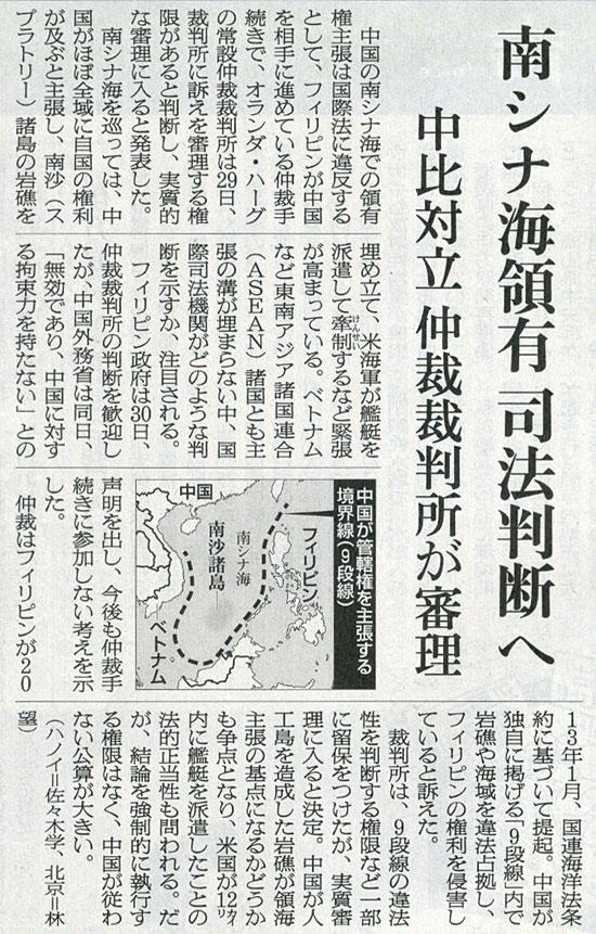 2015-10-31スタッフ注目記事.jpg