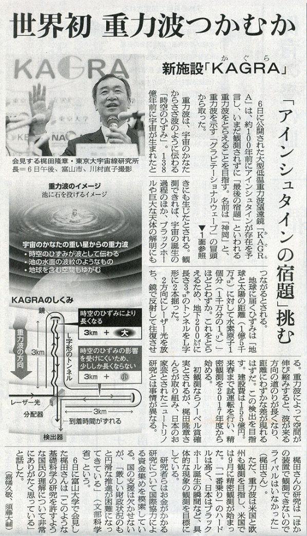 2015-11-07スタッフ注目記事.jpg