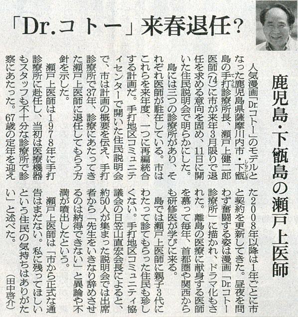 2015-11-13スタッフ注目記事.jpg