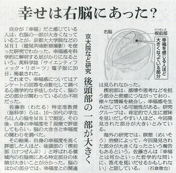 2015-11-21スタッフ注目記事.jpg