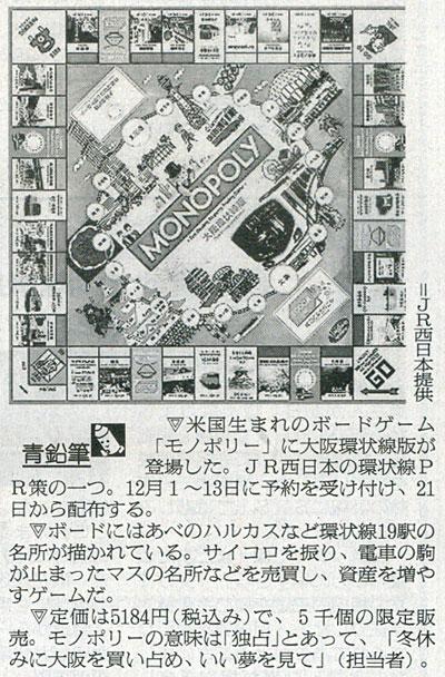 2015-11-28スタッフ注目記事.jpg