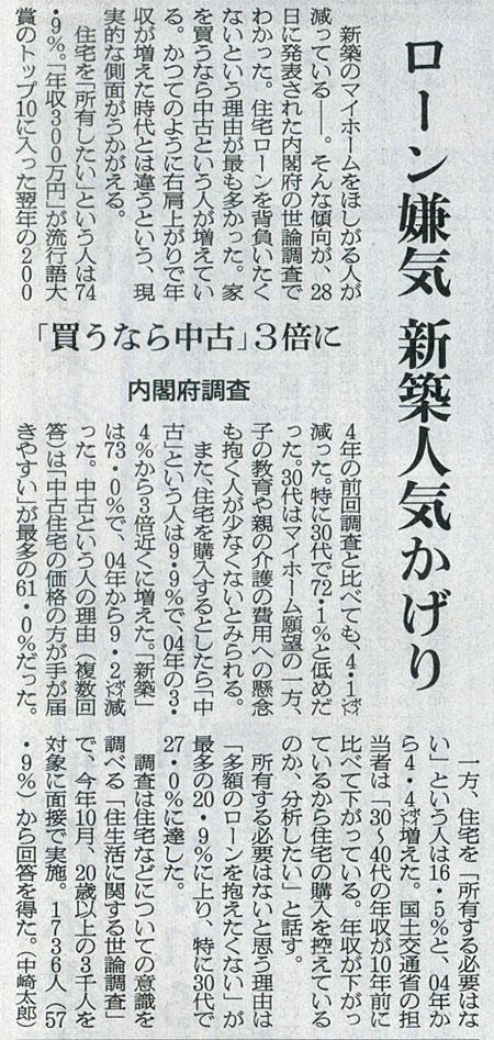 2015-11-29スタッフ注目記事.jpg