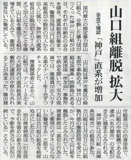2015-12-14スタッフ注目記事.jpg
