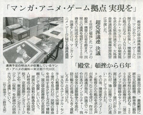 2015-12-19スタッフ注目記事.jpg