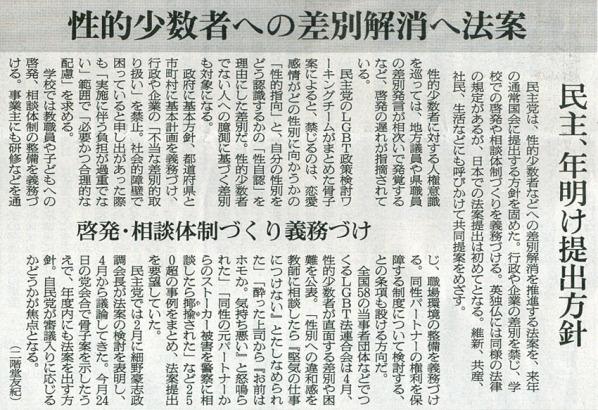 2015-12-21スタッフ注目記事.jpg
