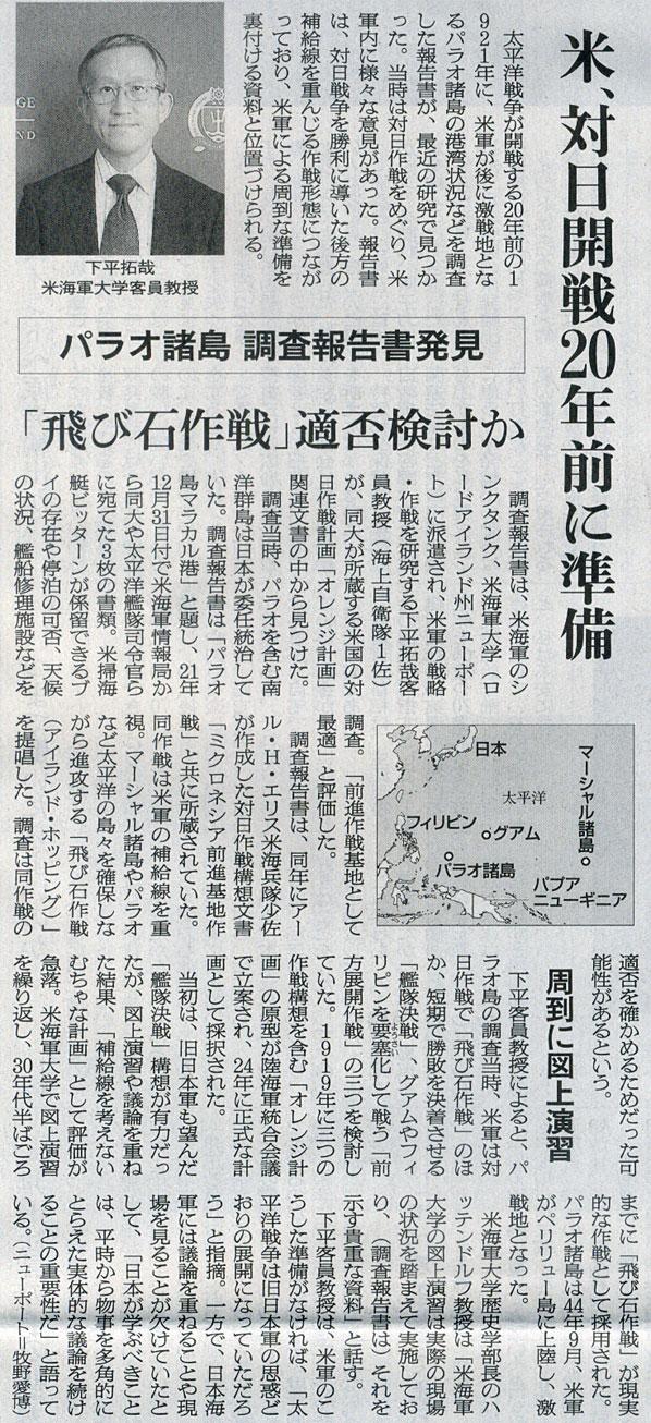 2015-12-22スタッフ注目記事.jpg
