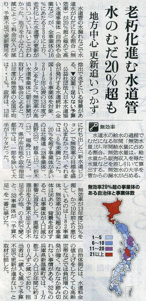 2016-01-04スタッフ注目記事.jpg