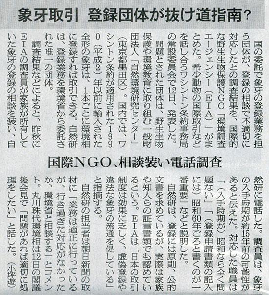 2016-01-13スタッフ注目記事.jpg