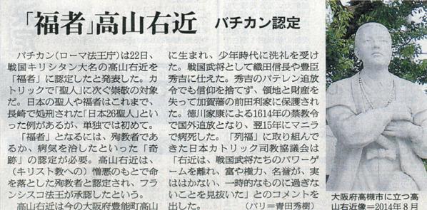 2016-01-23スタッフ注目記事.jpg