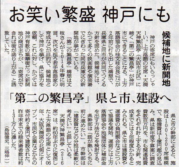 2016-02-02スタッフ注目記事.jpg