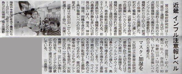 2016-02-06スタッフ注目記事.jpg