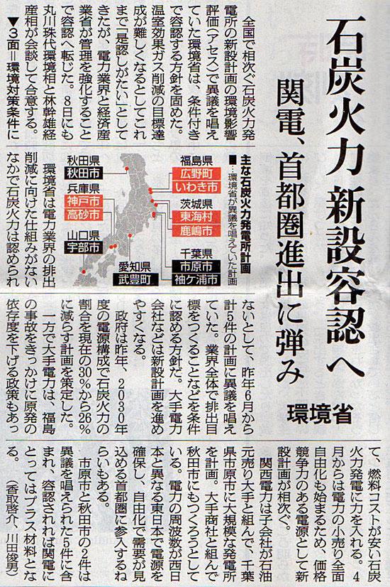 2016-02-07スタッフ注目記事.jpg
