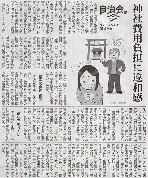 2016-02-09スタッフ注目記事.jpg