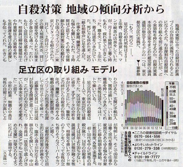 2016-02-16スタッフ注目記事.jpg