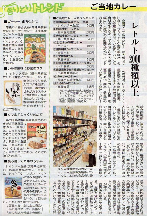 2016-02-20スタッフ注目記事.jpg
