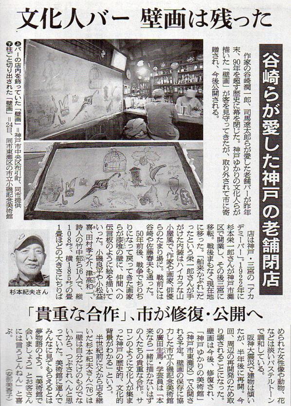 2016-02-25スタッフ注目記事.jpg