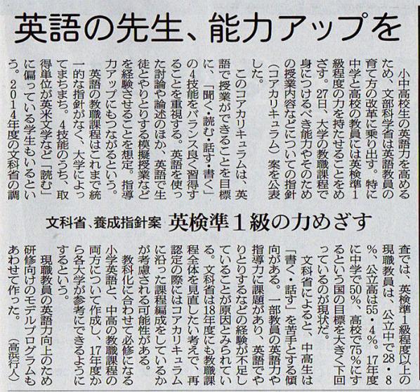 2016-02-28スタッフ注目記事.jpg