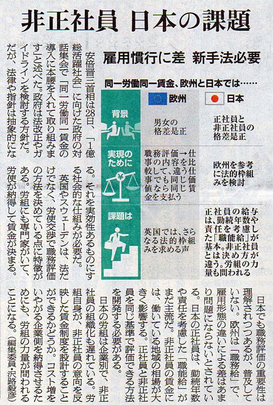 2016-02-29スタッフ注目記事.jpg