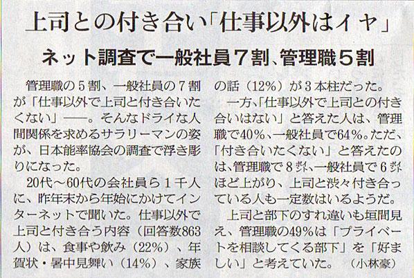 2016-03-16スタッフ注目記事.jpg