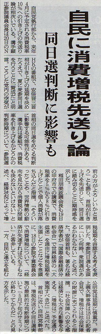 2016-03-21スタッフ注目記事.jpg