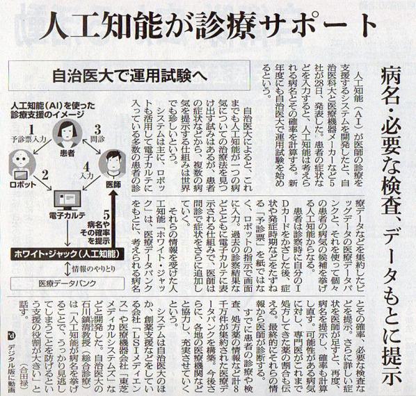 2016-03-29スタッフ注目記事.jpg