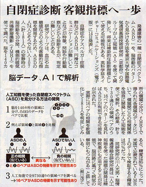 2016-04-15スタッフ注目記事.jpg